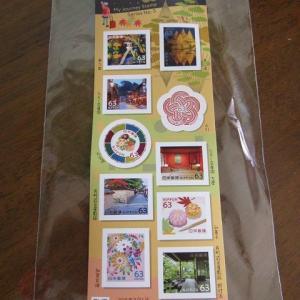 ●さっそく63円切手だし