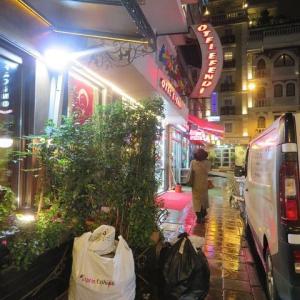 ●Öz Karadeniz Restaurant. in イスタンブール
