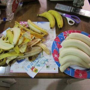 ●バナナを