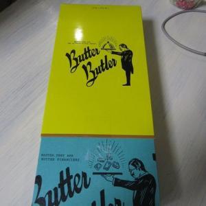 ●Butter Butler の「バターフィナンシェ」