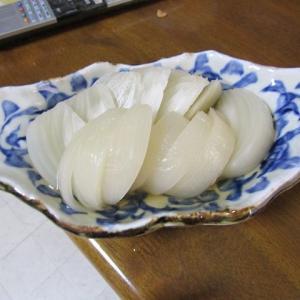 ●お玉はん【たまねぎ】<京都土産>