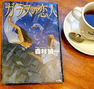 雨。。読書でコーヒーブレーク!