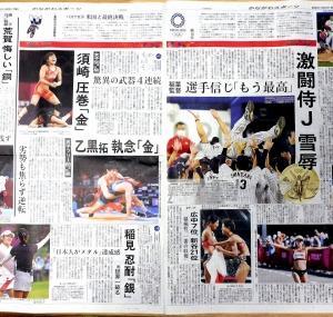 日本、メダルラッシュ!