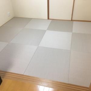 【船橋市北本町】44%off琉球畳の施工例&日記