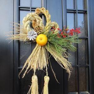 祭事●お正月飾り 2021