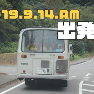 3連休初日!!4艇出ちゃうよ!!