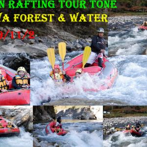 rafting trip in tone river