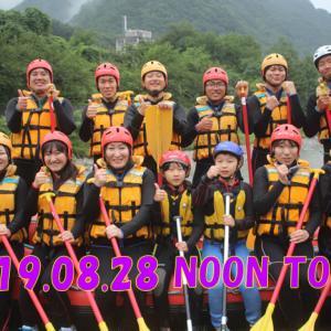 0828 NOON TOUR