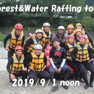 rafting makes me happy!