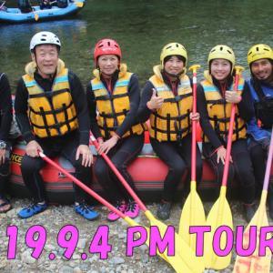 1艇のんびりツアー(^^)