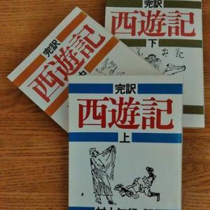 ブックカバーチャレンジ~5日目~