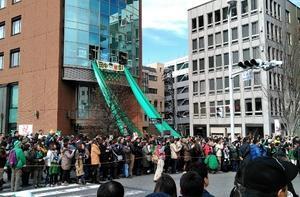 優勝!っていいね~松本山雅パレード!~