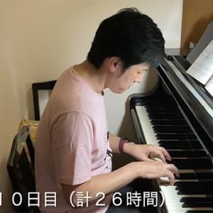 3週間前に始めたピアノで好きな曲の前半が弾けるようになった