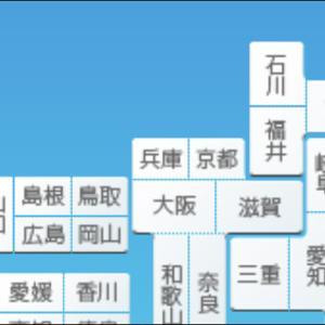 概略地図の兵庫県の位置に違和感がある