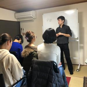 今中健二先生の講座終了