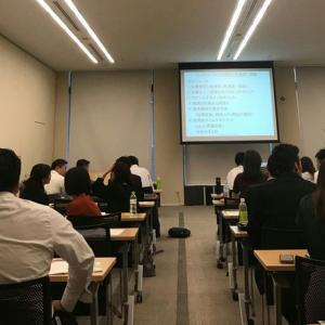 『トップセールスの段取り仕事術』営業研修を損保ジャパン日本興亜の営業対象に開催しました。