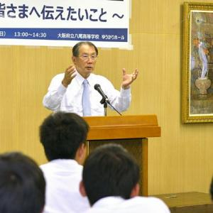 ミュンヘンオリンピック100m平泳ぎ金メダリスト田口信教さんの講演会を開催しました。