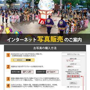 柳町ひまわり保育園さん!夏祭り!スナップ写真販売開始です!!