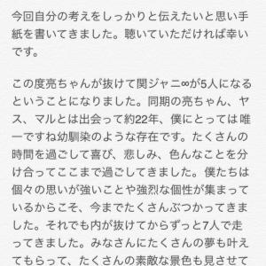LIFE〜目の前の向こうへ〜