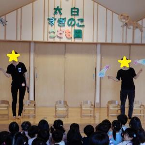 七夕誕生会を行いました。