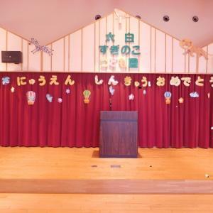 4月10日(土)新年度懇談会を行いました!