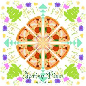 春のピザ作り