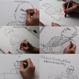カルロス・ゴーンさんを描かせていただきました。