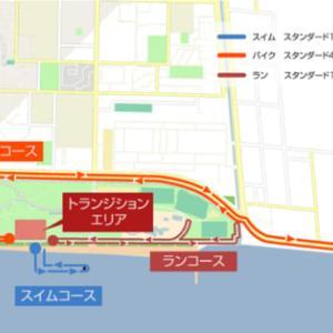 第1回千葉シティトライアスロン大会 コース&スケジュール