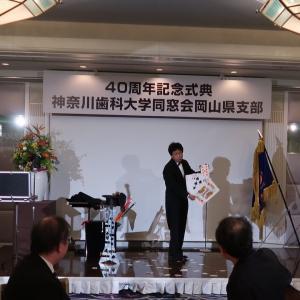 神奈川歯科大学同窓会でマジックショー。