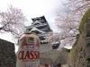 熊本地震から4年