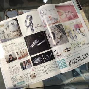 ♡ ゴールデンウィーク ♡ ゼクシィ6月号発売中!三重県では当店だけのブランドを確かめて!!