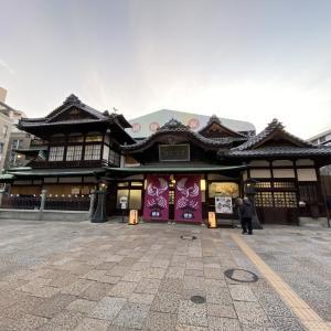 愛媛県松山市へ。日本自然派住宅研究機構の勉強会に参加。