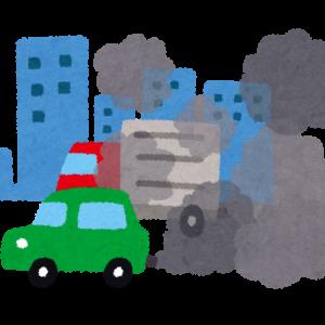 バイクの規制について~排気ガス~
