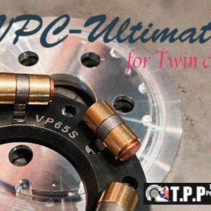 クラッチ革命!『VPC-Ultimate』始動~第1弾-TC用~