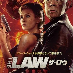 THE LAW 刑事の掟