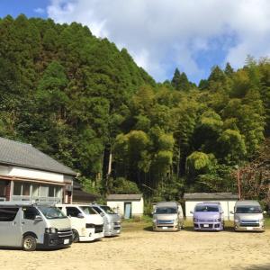 HFC★秋キャンプ