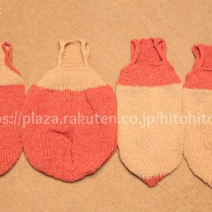 手編みでスモーキーカラーキャミソール ○o。.d(*´∀`*)b.。o○デ━ス!!