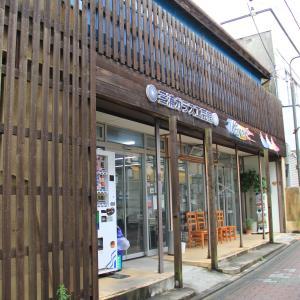 『三浦ガラス工芸館Kirari』でサンドブラスト体験 ☆:・*:・.*★.:.*