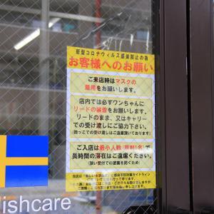 3ヶ月ぶりに立川市『Frisk』さんでアクアゼオ歯磨きだ ▼・。・▼」」」」ーワン!!