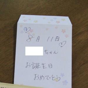 また行きたいな 。.:*.゜☆(●´∀`●)ニコ.゜☆.。.:*.゜