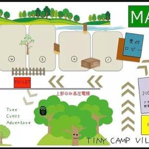 【可愛いキャンプ場】厚木市『TINY CAMP VILLAGE』で1人&4わんデイキャンプ U^ェ^U ダワン!