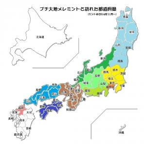 わんこと一緒にお泊り旅行50回記念・地元神奈川で美味しい秋の旅 U^ェ^U ダワン!