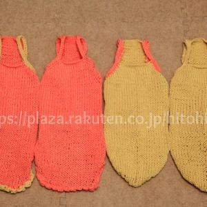 手編みでトロピカルカラーのキャミソール ○o。.d(*´∀`*)b.。o○デ━ス!!