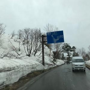 2019 東北10日間の旅 その5 雪と、千と千尋の弊害