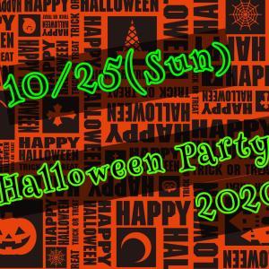 10/25(日) ハロウィンパーティー 2020