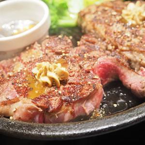肉いねっっ♪