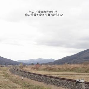 勾配標(2019/1225)