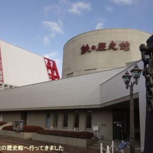 鉄の歴史館(2019/1228)