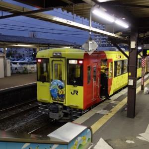 黄色いねずみ号の旅 5