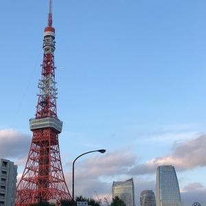 初・東京タワー!!